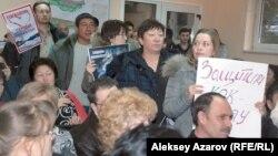 Көкжайлауға құрылыс салуға қарсылар. Алматы, 19 қаңтар 2015 жыл.