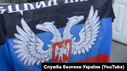 Флаг «ДНР». Архивное фото