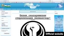 Ўзбекистон тиббиëт портали сайтидан скриншот