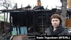 Наталья Крашенникова, погорелец, житель Турксибского района Алматы.