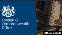 Մեծ Բրիտանիայի Արտաքին և Համագործակցության երկրների նախարարության լոգոն նախարարության կայքէջում