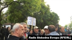 Detalj sa protesta u Skoplju 27. aprila 2016.