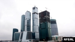 The Moskva-Siti business center, built by company Shalve Chigirinsky, stood half-finished in December 2008.