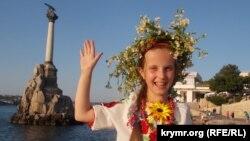Восьмирічна учасниця святкування дня Івана Купала в Севастополі Ангеліна Левон