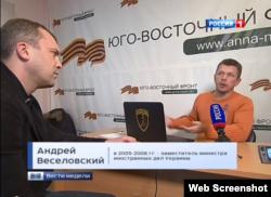 Так протитрували невідомого на каналі «Россия-1»