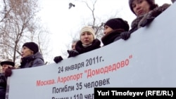 Россиян очень беспокоит вопрос: кто ответит за то, что случилось в Домодедово?