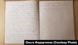 Страницы черновика: письмо на фронт со следами детских слез