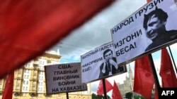 Пока одни ищут диалога с Россией, другие убеждены - политика Москвы основана на антиамериканизме и противостоянии Западу