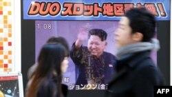 Demirgazyk Koreýanyň döwlet telewideniýesi lider Kim Joň Unyň kosmosda «hemra» ýerleşdirmek buýrugynyň «doly berjaý edilendigini» aýtdy.