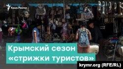 Обложка_итоги недели с Александром Янковским