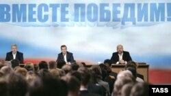 Дмитрий Медведев впервые вышел в люди как кандидат в президенты, а не вице-премьер