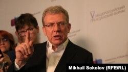 Алексей Кудрин на Гражданском форуме 2017