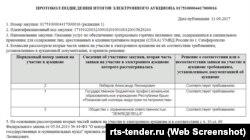 Предприниматель Александр Либеров обеспечивает питанием арестованных в ИВС Симферополя