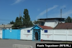 The Zhaugashty women's prison near Almaty