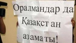 """""""Оралман депутат"""" керек пе?"""