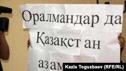 Тимур Құлыбаевқа наразы оралмандар жиынындағы плакат. Алматы, 4 қазан 2011 жыл.