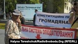 Львівські підприємці протестують