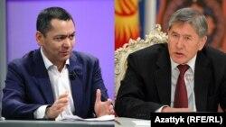 Өмүрбек Бабанов менен Алмазбек Атамбаев.