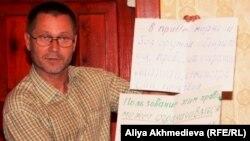 Независимый журналист Сергей Дуванов проводит семинар по повышению гражданской активности. Талдыкорган, 8 июня 2011 года.