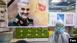 Coronavirus in Iran, Baghiatollah Hospital in Tehran