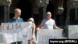 Кримські вкладники «ПриватБанку» пікетують Нацбанк України