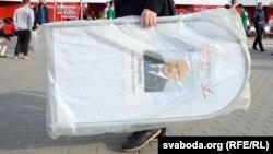 Пікет па зборы подпісаў за вылучэньне кандыдатам Аляксандра Лукашэнкі, 5 чэрвеня, ілюстрацыйнае фота