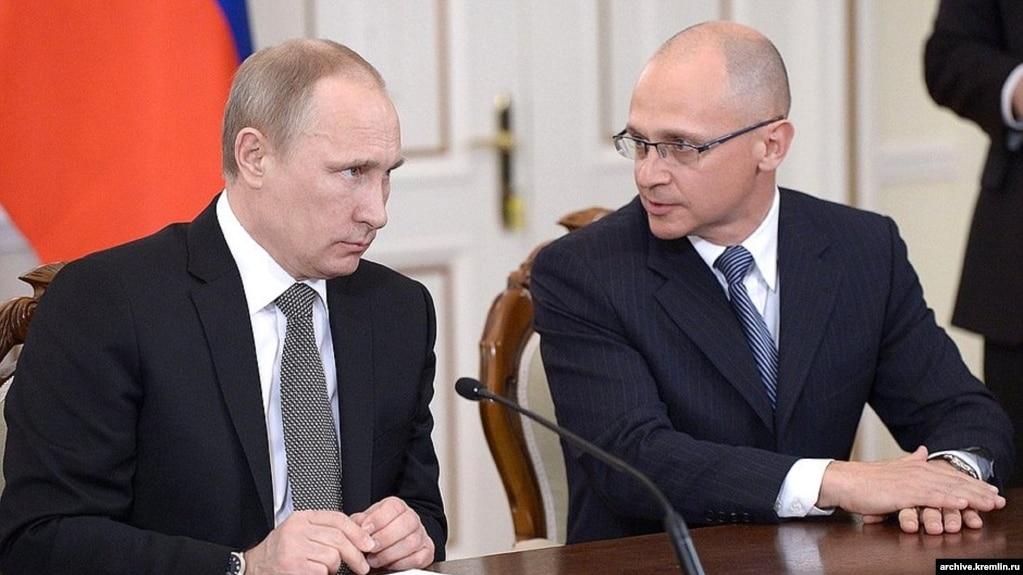Путин и Кириенко