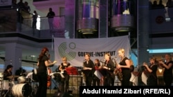 الفرقة الالمانية لموسيقى الجاز