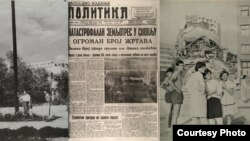 Разурнатото Скопје по земјотресот од 26 јули 1963.