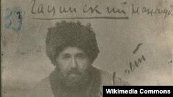 Имам Гоцинский Нажмудин, 1917.