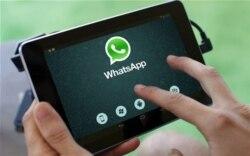 WhatsApp арқылы терроризмді насихаттаған