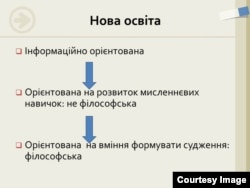 Автор: Юлія Кравченко