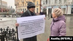 Илшат Мостафин пикеты