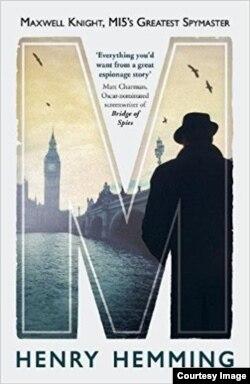 """Обложка книги """"Максвелл Найт, величайший мастер шпионажа из МИ-5"""""""