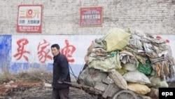2007-ci ildə Çinin iqtisadi artım tempi 11 faiz proqnozlaşdırılır