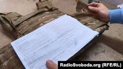У «Богуславському тексилю» показують документацію