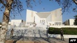 Зградата на Врховниот суд во Пакистан