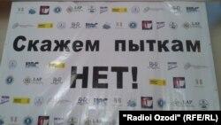 Гражданская акция против пыток в Душанбе. Иллюстративное фото