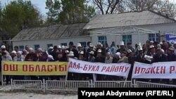Антиправительственная акция протеста. Джалал-Абад, 10 апреля 2012 года.