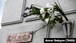 Мемориальная табличка на стене дома, где жил оппозиционный политик Борис Немцов. Москва, 7 сентября 2017 года.