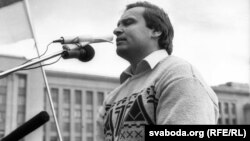 Сяргей Антончык, 1991 год
