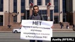 Рәфыйк Кәримулла Татарстан хөкүмәте бинасы каршында