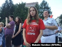 Татьяна Давыденко, Екатеринбург