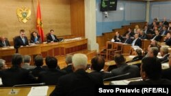 Narodna skupština Crne Gore