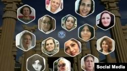 تصویر برگرفته از کانال تلگرامی این چهارده کنشگر مدنی