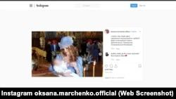 На світликах Марченко з дітьми можна також побачити і Медведчука з Холодовим