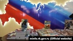 Збірка оповідань «Кримська пригода 2017» і додаток до неї «Романтичний Крим», випущений з ініціативи кримської редакції «Московского комсомольца» минулого року