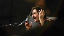 موسیقی امروز: یکشنبه ۱۲ خرداد ۱۳۹۳