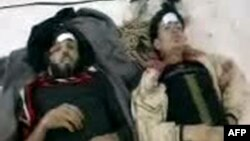 Жертвы столкновений сирийских сил безопасности с активистами