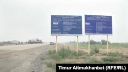Орталық - Шығыс автожолының құрылыс жүріп жатқан бөлігі. Павлодар облысы, 26 шілде 2016 жыл.